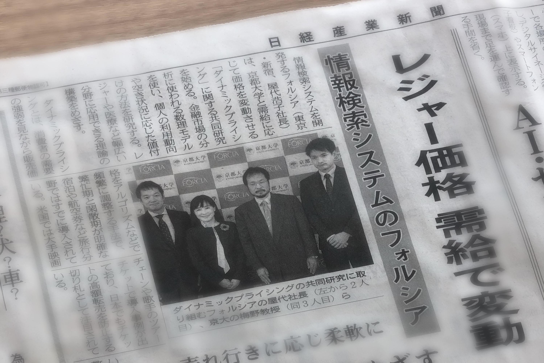 白熱の質疑応答、急仕上げのバックパネル 京都大学との共同記者会見の舞台裏