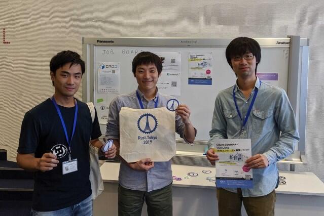 日本国内初開催、フォルシアも協賛 Rust.Tokyoに行ってきました!