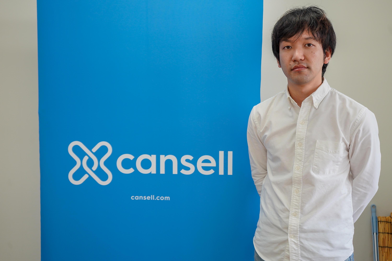 【事例紹介】Cansell株式会社「間口を広げて予約率向上へ」 Googleホテル広告導入促進プログラム