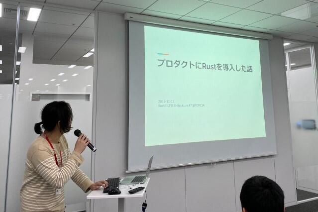 Shinjuku.rs #7を開催しました