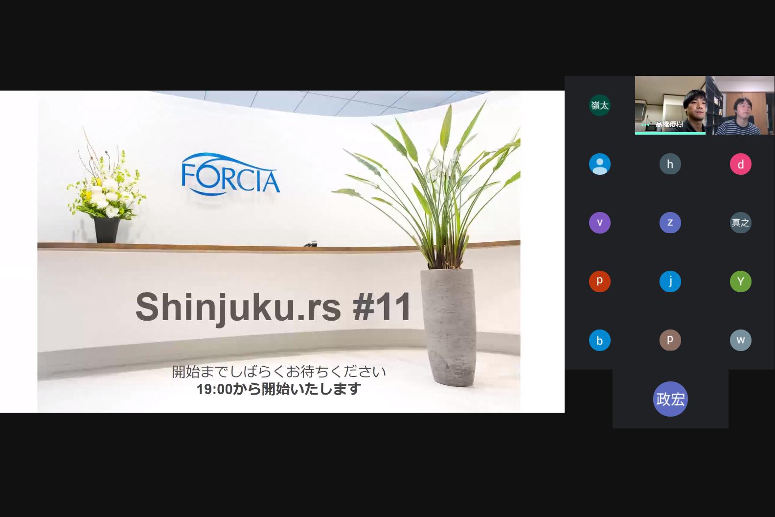 Shinjuku.rs #11を開催しました