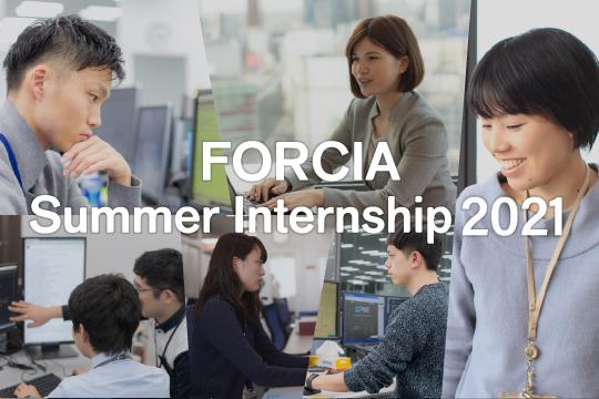インターン生、企画チーム、メンター、3つの立場を経験した社員が語る FORCIA Summer Internship 2021