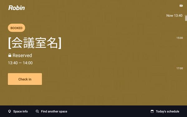 Screenshot_20181203-134025.png