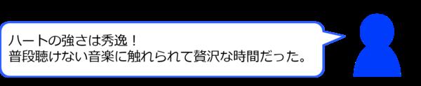 ぼっち_01.png