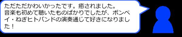 negi_01.pngのサムネイル画像